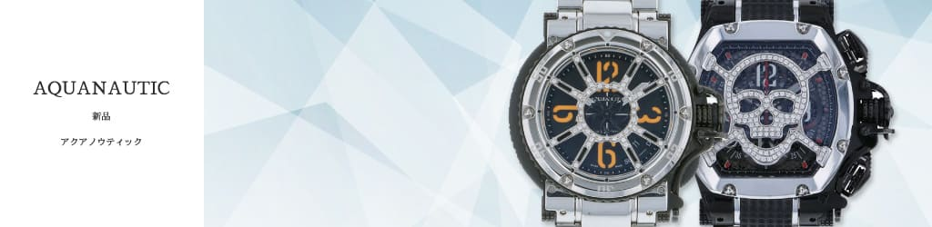 Watch New product AQUANAUTIC