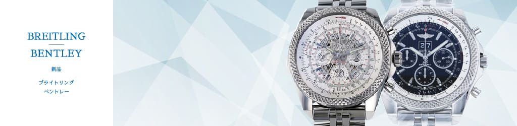Watch New product BREITLING Bentley