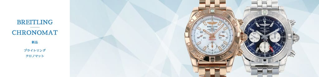 Watch New product BREITLING Chronomat