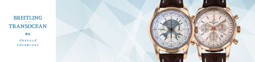 Watch New product BREITLING Trans ocean