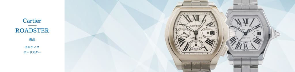 Watch New product Cartier Roadster