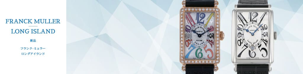 Watch New product FRANCK MULLER Long Island