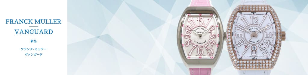 Watch New product FRANCK MULLER Vanguard