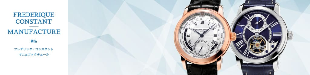 Watch New product Frederique Constant Manufacture