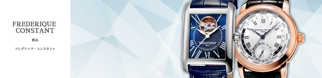 Watch New product Frederique Constant