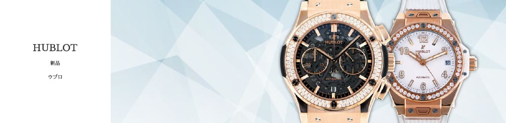 Watch New product HUBLOT