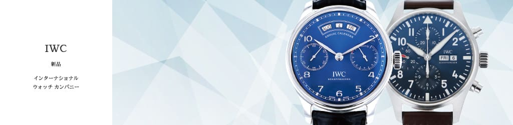 Watch New product IWC