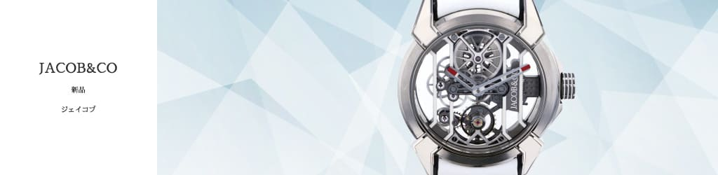Watch New product JACOB&CO