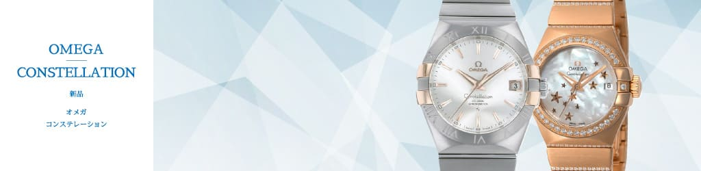 Watch New product OMEGA Constellation