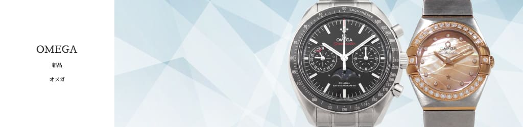 Watch New product OMEGA