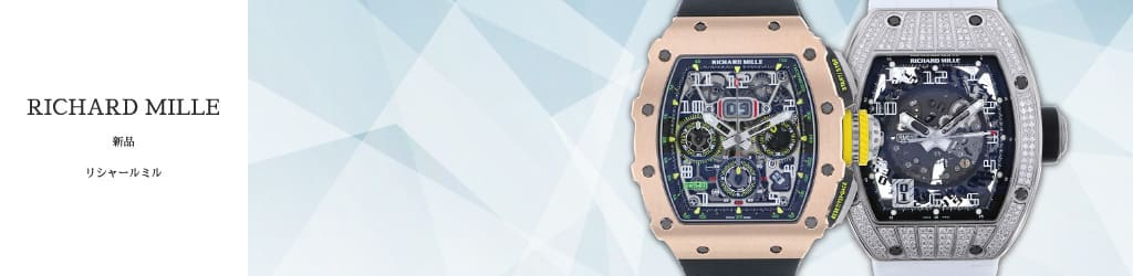 Watch New product Richard Mille
