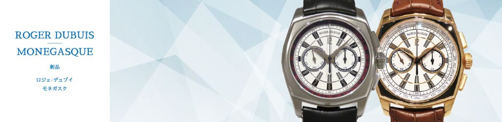 Watch New product ROGER DUBUIS Monegask