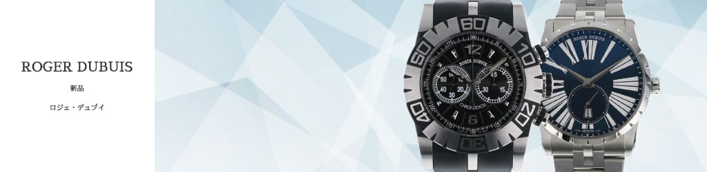 Watch New product ROGER DUBUIS