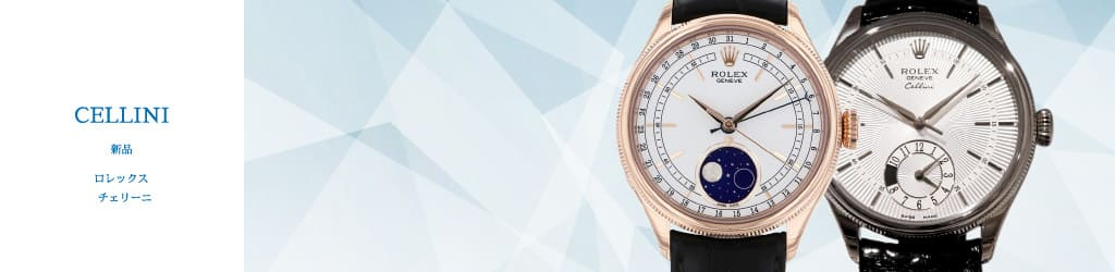 Watch New product Rolex Cellini