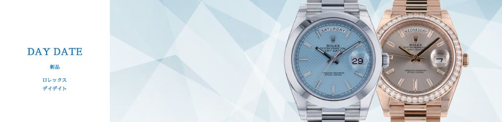 Watch New product Rolex Day-date