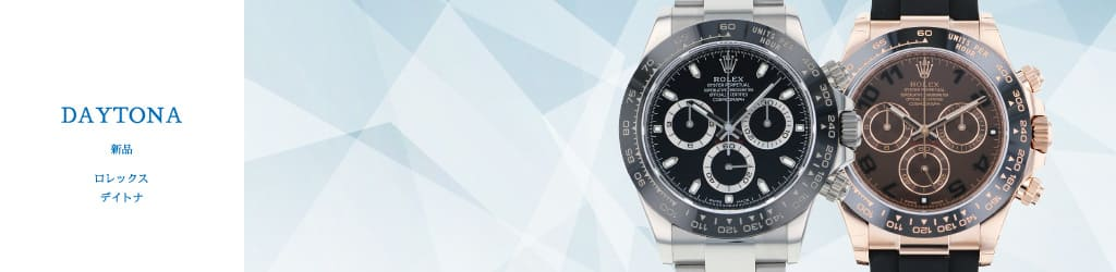 Watch New product Rolex Daytona
