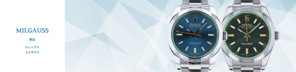 Watch New product Rolex Milgauss