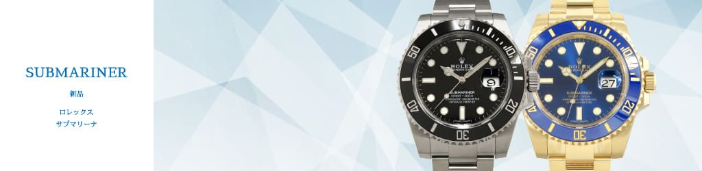 Watch New product Rolex Submarina