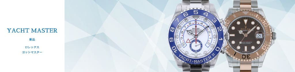 Watch New product Rolex Yacht master
