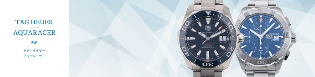 Watch New product TAG HEUER Aquaracer
