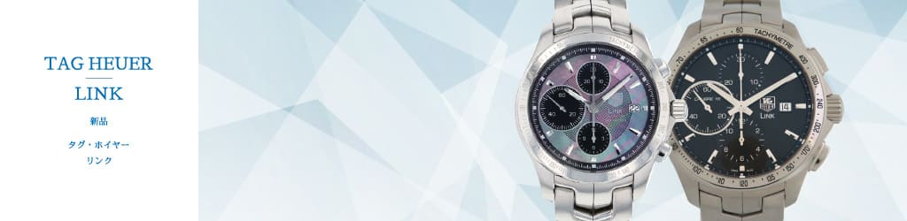 Watch New product TAG HEUER Link