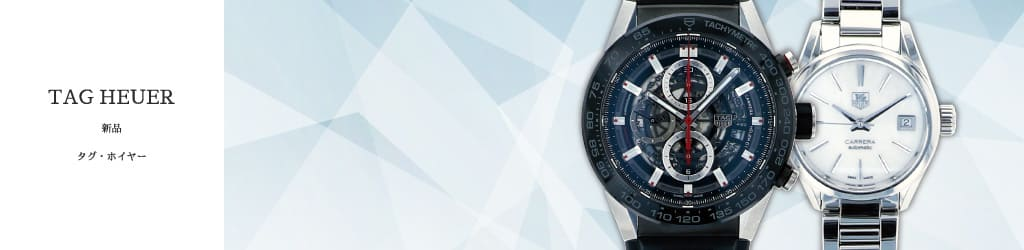 Watch New product TAG HEUER