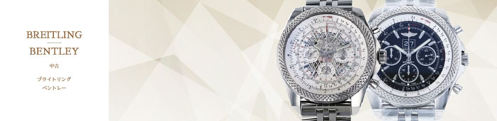 Watch USED BREITLING Bentley