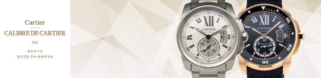 Watch USED Cartier Calible