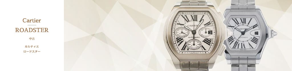 Watch USED Cartier Roadster