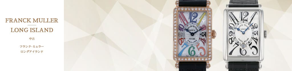Watch USED FRANCK MULLER Long Island