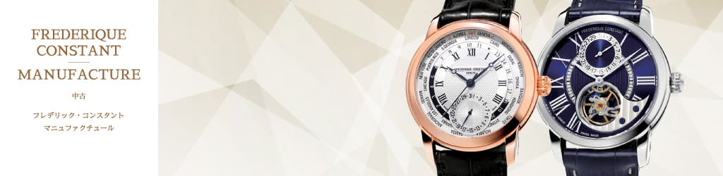 Watch USED Frederique Constant Manufacture
