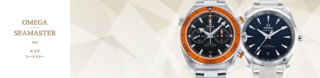 Watch USED OMEGA Seamaster
