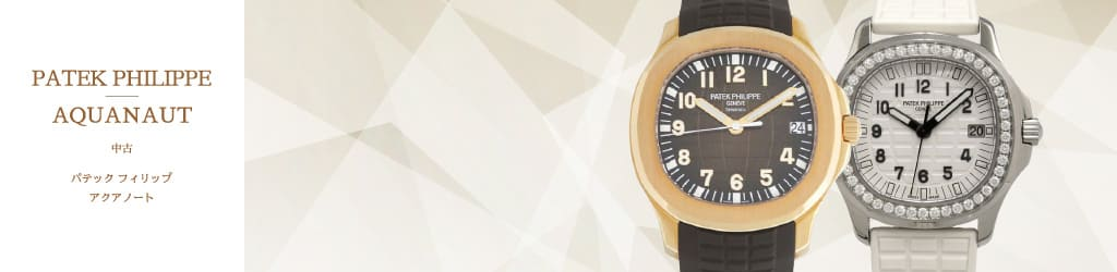 Watch USED PATEK PHILIPPE Aqua note