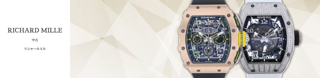Watch USED Richard Mille