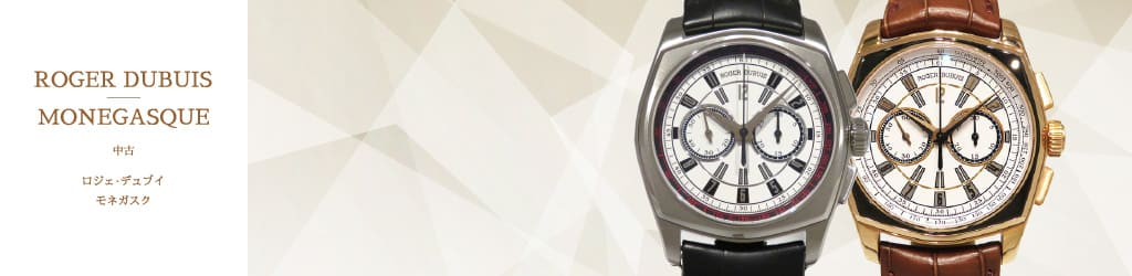 Watch USED ROGER DUBUIS Monegask