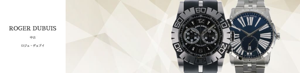 Watch USED ROGER DUBUIS