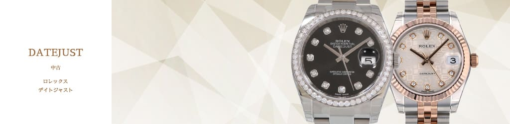 Watch USED Rolex Datejust