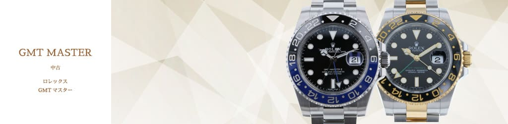 Watch USED Rolex GMT Master