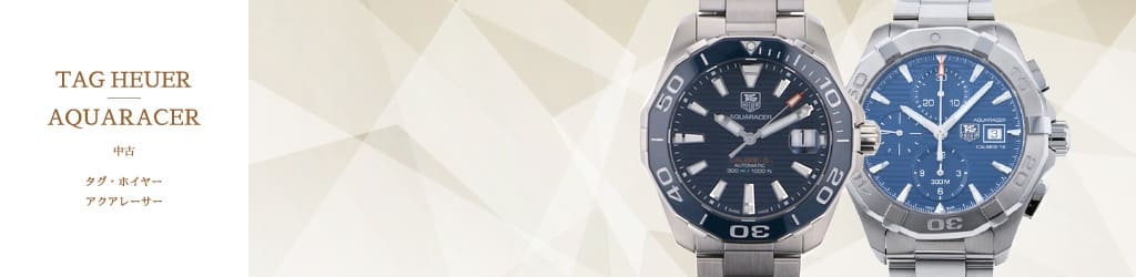 Watch USED TAG HEUER Aquaracer