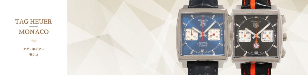 Watch USED TAG HEUER Monaco