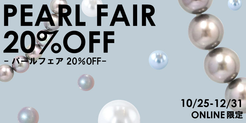 Pearl jewelry sale 20% off