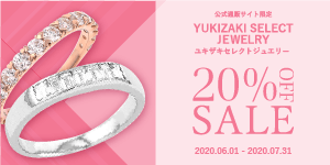 Yukizaki Select Jewelry 20% OFF SALE