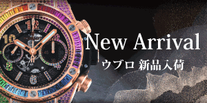 Hublot new goods arrival