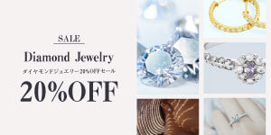 Diamond jewelry 20% OFF sale