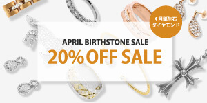 April birthstone sale