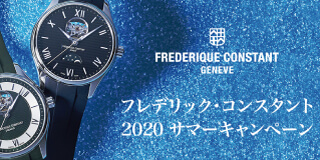 Frederick Constant 2020 Summer Campaign