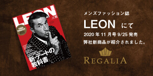 "Published in the magazine ""LEON"""