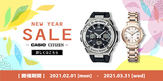 New Year Casio Citizen Sale