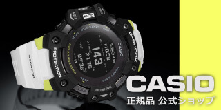 Casio is in stock one after another