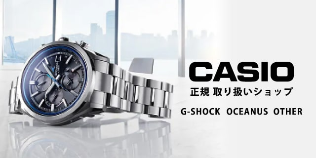 Casio official handling shop